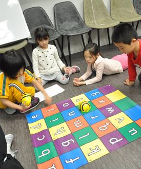 2020 STEAM國小開學安親班